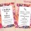 D90083 การ์ดแต่งงาน การ์ดเชิญ ลายสวนดอกไม้ thumbnail 1