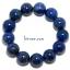 ข้อมือลาพิสลาซูลี (Lapis Lazuli) thumbnail 1