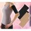 ปลอกลดต้นแขน Upper Arm Shape - Japan thumbnail 3