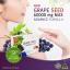 (ขายดี) สารสกัดจากมะเขือเทศ 1 ขวด150 เม็ด + สารสกัดเมล็ดองุ่นแองเจิลซีเครท 60,000 mg. 1 ขวด 180 เม็ด ทานบำรุงผิวขาวกระจ่างใส ผิวเนียนใสออร่า ไร้ริ้วรอยตีนกา ลดฝ้า ลดกระ thumbnail 4