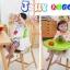เก้าอี้เนั่งกินข้าวเด็กแบบพกพา C10150(สีเขียว) thumbnail 9