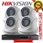 Hikvision (( Camera Set 4 )) DS-2CE56C0T-IR x 4, DS-7204HQHI-F1/N x 1 thumbnail 1