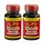 สาหร่ายแดงไบโอแอสติน แอสต้าแซนทิน (bioastin astaxanthin) จากอเมริกา ขวดละ 60 เม็ด thumbnail 2