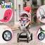 รถเข็นเด็ก Premium design Ovule basket เเบบ High landscape สีขาว ฺ/ สีน้ำตาล thumbnail 6