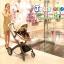 รถเข็นเด็ก Premium design Ovule basket เเบบ High landscape สีขาว ฺ/ สีน้ำตาล thumbnail 4