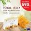 ( กล่อง 30 เม็ด) Angel's Secret Maxi royal jelly 1,650mg.6% นมผึ้งสกัดเย็น ผสมน้ำมันอิฟนิ่ง พริมโรส นมผึ้งชนิดซอฟเจล สูตรพิเศษ เข้มข้นที่สสุด ดูดซึมดีที่สุด ทานแล้วไม่อ้วน ผิวสวย สุขภาพดี จากออสเตรเลีย thumbnail 1