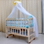 B10108 เตียงนอนไม้สำหรับเด็ก สามารถปรับเป็นโต๊ะเฟอร์นิเจอร์ได้ เบาะลายสวนสัตว์ thumbnail 5