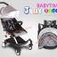 C10202 รถเข็นเด็ก Baby time แบบพกพาน้ำหนักเบา 5.8 kg โครงหลังคาดีไซน์ผ้าสีชมพู thumbnail 6