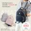 กระเป๋าเป้ผู้หญิง รุ่น AMAZ BAG สีชมพู thumbnail 8