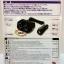 ช่องเสียบที่จุดบุหรี่ 2 ช่อง + USB / หมุนได้ 360 องศา (ญี่ปุ่น) thumbnail 4
