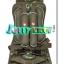 C10102 Car Seat คาร์ซีท แบบพกพา(สีเขึยวลายทหาร) thumbnail 3