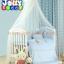 B10139(WD2) เตียงนอนไม้สีขาวครบเซ็ท thumbnail 1