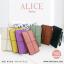 กระเป๋าสตางค์ผู้หญิง ทรงถุง กระเป๋าคลัทช์ สีเขียว รุ่น ALICE thumbnail 16