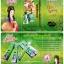 Promotion ชุดแชมพูยาจีน+สเปรย์ฉีดผมหอม thumbnail 4