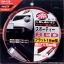 คิ้วยางขอบกันชน (ญี่ปุ่น) สีแดง Sporty thumbnail 3