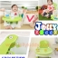 เก้าอี้เนั่งกินข้าวเด็กแบบพกพา C10150(สีเขียว) thumbnail 8