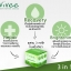Vivee Skin Repair Cream 3 กระปุก thumbnail 3