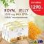 ( กล่อง 30 เม็ด) Angel's Secret Maxi royal jelly 1,650mg.6% นมผึ้งสกัดเย็น ผสมน้ำมันอิฟนิ่ง พริมโรส นมผึ้งชนิดซอฟเจล สูตรพิเศษ เข้มข้นที่สสุด ดูดซึมดีที่สุด ทานแล้วไม่อ้วน ผิวสวย สุขภาพดี จากออสเตรเลีย thumbnail 3