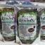 ชาสมุนไพรลดพุง ลดไขมัน Perfect Detox Herb สูตรเร่งด่วน 1 ห่อ thumbnail 3