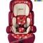 C10118 Car searเบาะติดรถยนต์ Red star คาร์ซีทยี่ห้อ Aibao (ของใหม่) สินค้านำเข้าคุณภาพ thumbnail 1