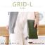 กระเป๋าสตางค์ผู้หญิง รุ่น GRID-L สีเทาอ่อน ใบยาว สองซิป thumbnail 20