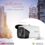 HIKVISION DS-2CE16D0T-IT3 2MP Bullet Turbo HD thumbnail 5
