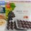 Healthway Liver Tonic Milk Thistle 35000mg. ดีท๊อกซืตับ 30 เม็ด + สารสกัดเมล็ดองุ่นแองเจิลซีเครท 60,000 mg. 30 เม็ด thumbnail 1
