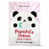 ++พร้อมส่ง++Tony Moly Panda's Dream Eye Patch 7g