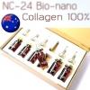 NC24 Bio-nano Collagen 100 เปอร์เซ็น เซรั่มคอลลาเจนเข้มข้น ให้ผิวอ่อนวัย (แบ่งขาย 1 ขวด)