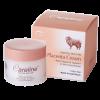 ครีมรกแกะ Careline Placenta Cream with Collagen Vitamin E 100 g.