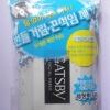 ++พร้อมส่ง++GATSBY Facial Cleansing Paper - 1 ชิ้น 15 แผ่น (สูตรเย็น) กระดาษเช็ดทำความสะอาดผิว สิ่งสกปรก ความมัน ให้ผิวเย็นสดชื่นได้ระหว่างวัน ยอดฮิตจากญี่ปุ่น