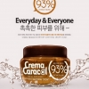++Pre order++Jaminkyung Cream Caracol Everyday Soothing Cream ช่วยฟื้นฟูให้ผิวกลับมาชุ่มชื้น เนียนกระชับ ช่วยลดริ้วรอย ผิวดูสุขภาพดี ปกป้องแสงแดด