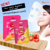 แผ่นมาร์คหน้า Envy Tomato Grapefruit facial mask by verena บรรจุ 10 ซอง