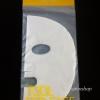 ++พร้อมส่ง++Skinfood Mask Sheets 7 แผ่น