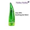 ++พร้อมส่ง++Holika Holika Aloe 99% Soothing Gel 55ml เจลว่านหางจระเข้เข้มข้น 99 % บำรุงผิวสารพัดประโยชน์