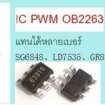 IC PWM OB2263