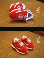 รองเท้าแฟชั่นเด็กสีแดง วัสดุหนังผสมตาข่าย ระบายอากาศได้ดี สีสันสุดแซ่บ