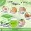 Vivee Skin Repair Cream 1 กระปุก thumbnail 4