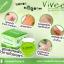 Vivee Skin Repair Cream 3 กระปุก thumbnail 4