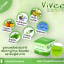 Vivee Skin Repair Cream 2 กระปุก thumbnail 2
