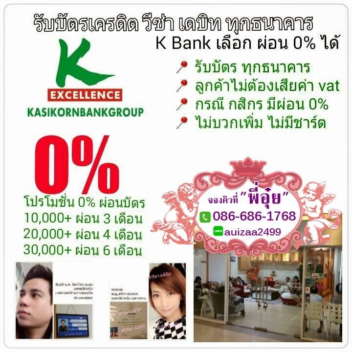 http://fareedaclinic.lnwshop.com/category/9/%E0%B8%88%E0%B8%AD%E0%B8%87%E0%B8%84%E0%B8%B4%E0%B8%A7