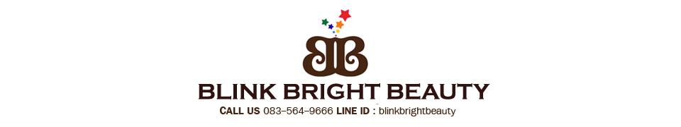 Blink Bright Beauty ครีมหน้าใส ครีมหน้าขาว ครีมรักษาสิว