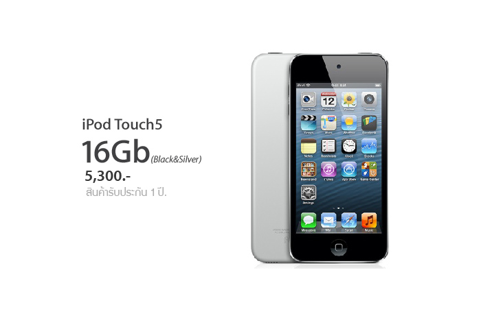 IPOD TOUCH 16GB Black & Silver (5TH GEN) APL-ME643TH/A
