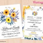 การ์ดแต่งงาน การ์ดเชิญงานแต่งงาน ลายดอกไม้