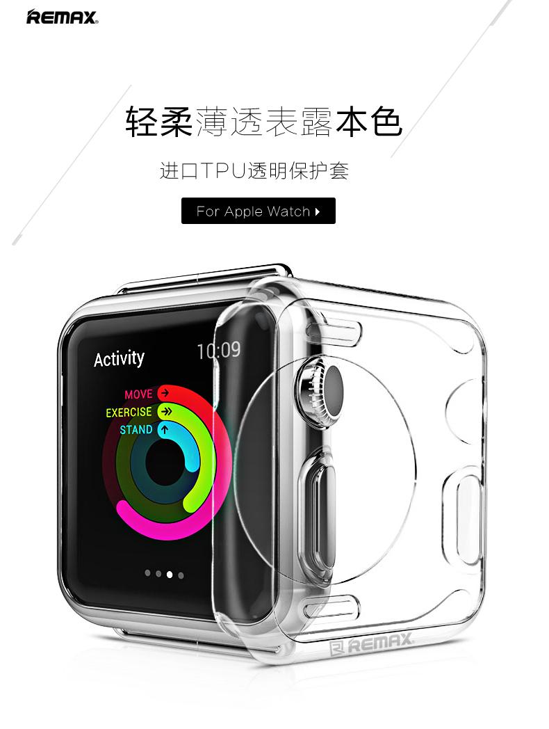 Remax Apple Watch Creative Case Super Slim