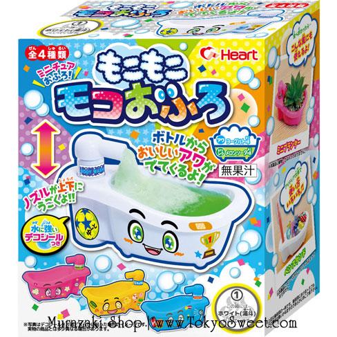 พร้อมส่ง ** Moko Moko Ofuro อ่างอาบน้ำสุดแสนน่ารัก มาพร้อมกับเครื่องดื่ม 2 รสเมล่อนโซดาและโยเกิร์ต