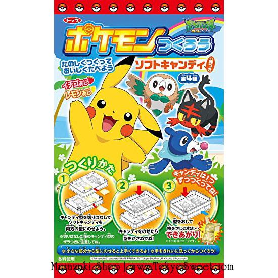 พร้อมส่ง ** DIY Pokemon Soft Candy ชุดทำซอฟท์แคนดี้รูปโปเกม่อน ขนมทำมือ ของเล่นกินได้