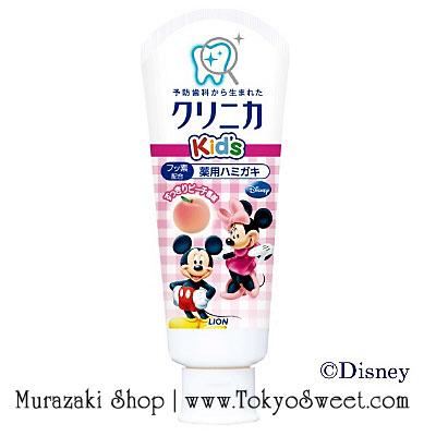 พร้อมส่ง ** Lion Clinica Kids Toothpaste [Peach] ยาสีฟันรสพีช บรรจุ 60 กรัม