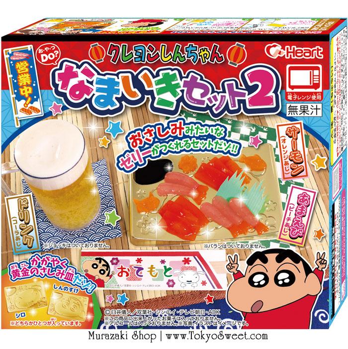 พร้อมส่ง ** Crayon Shinchan Namaiki Set Ver.2 ชุดทำเบียร์ปลอมพร้อมกับแกล้มซาชิมิของชินจัง
