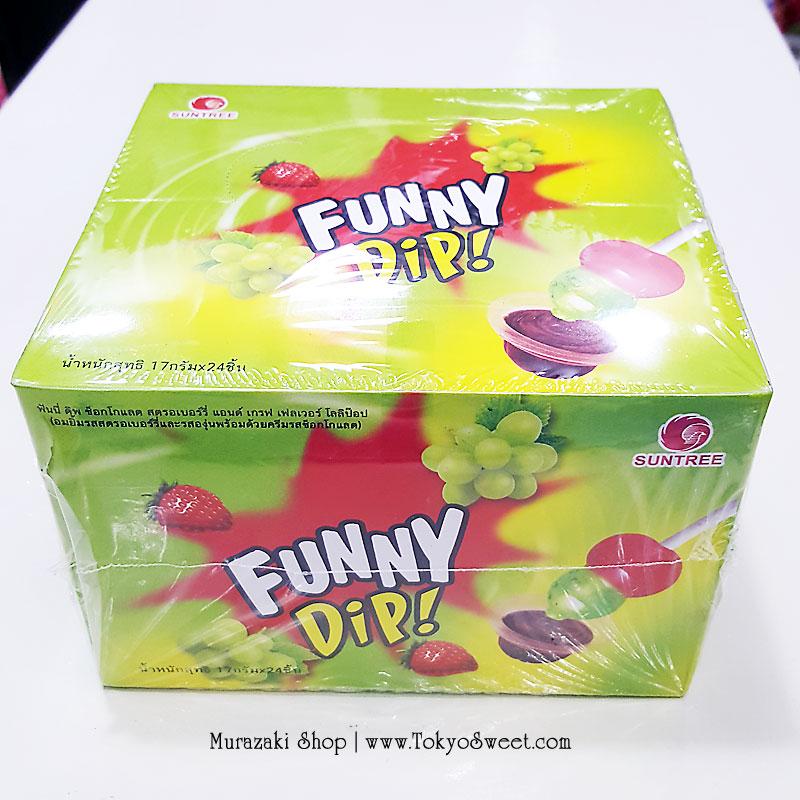 พร้อมส่ง ** Funny Dip Strawberry + Grape อมยิ้มดิปช็อคโกแลต รสสตรอเบอร์รี่และองุ่น กล่องใหญ่ 24 ชิ้น (สินค้ามีอย.ไทย)